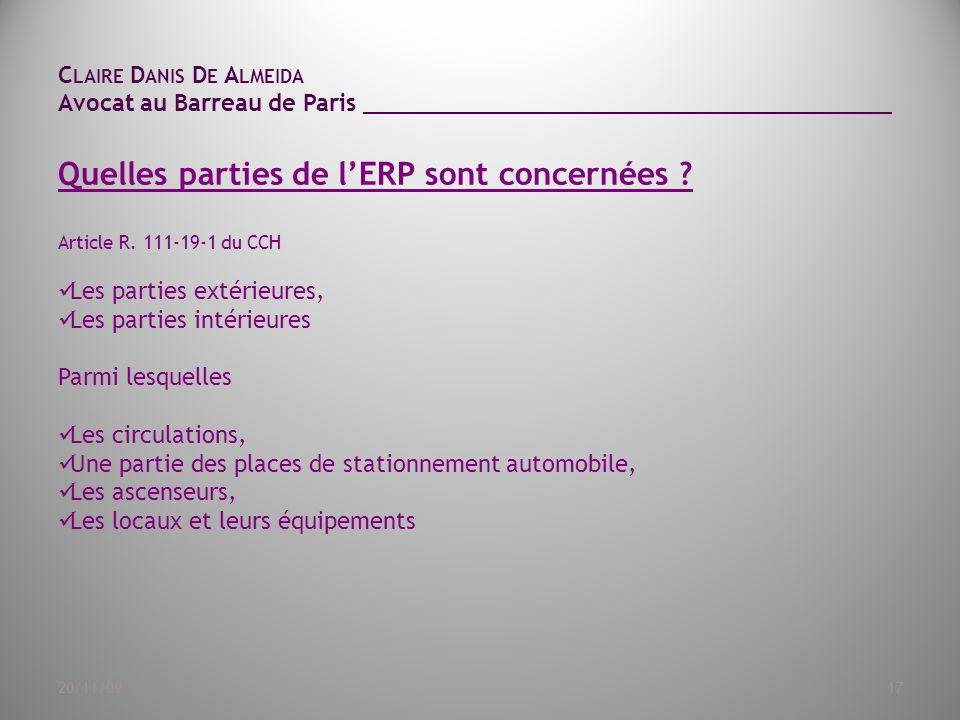 Quelles parties de l'ERP sont concernées