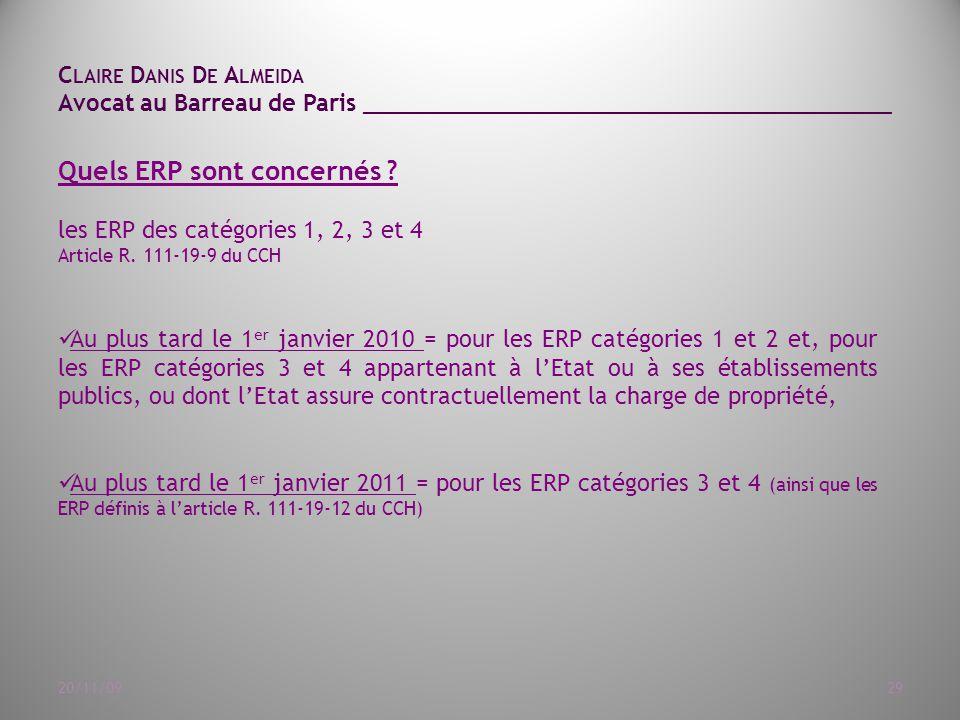 Quels ERP sont concernés