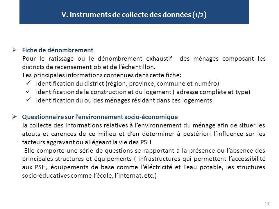 V. Instruments de collecte des données (1/2)