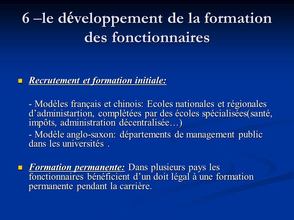 6 –le développement de la formation des fonctionnaires