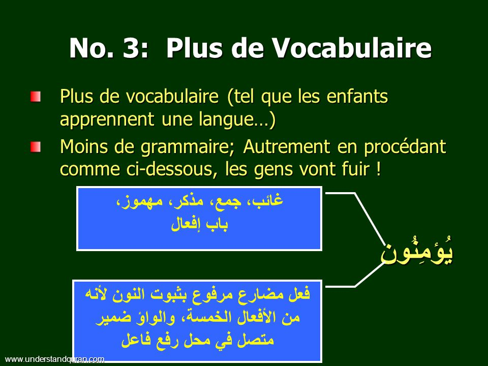 No. 3: Plus de Vocabulaire