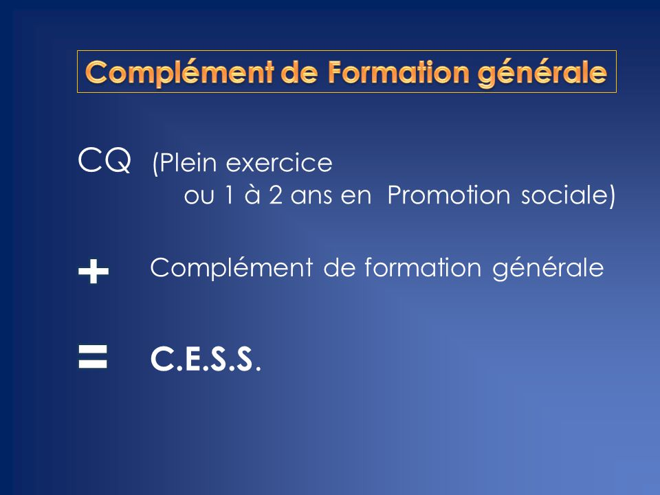 Complément de Formation générale