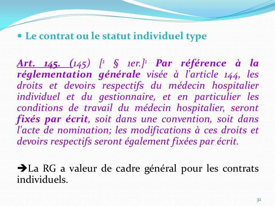 Le contrat ou le statut individuel type