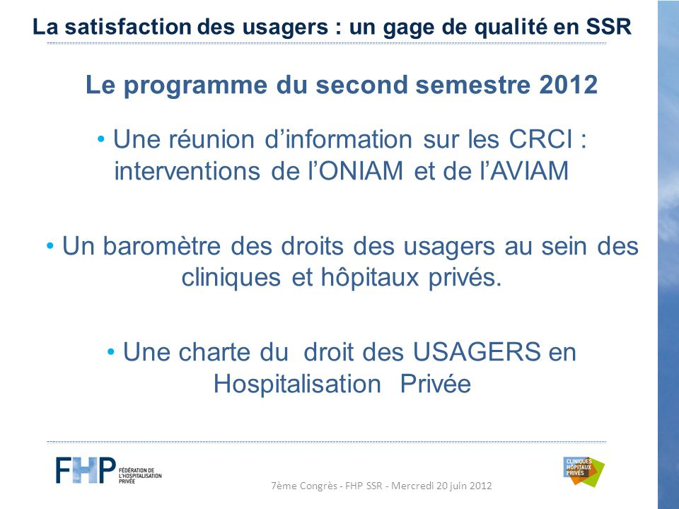 Le programme du second semestre 2012