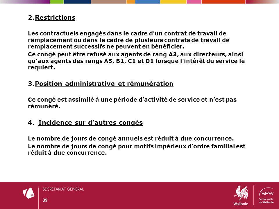Position administrative et rémunération