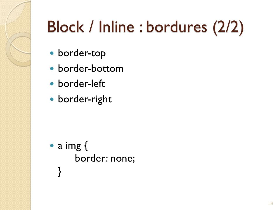 Block / Inline : bordures (2/2)