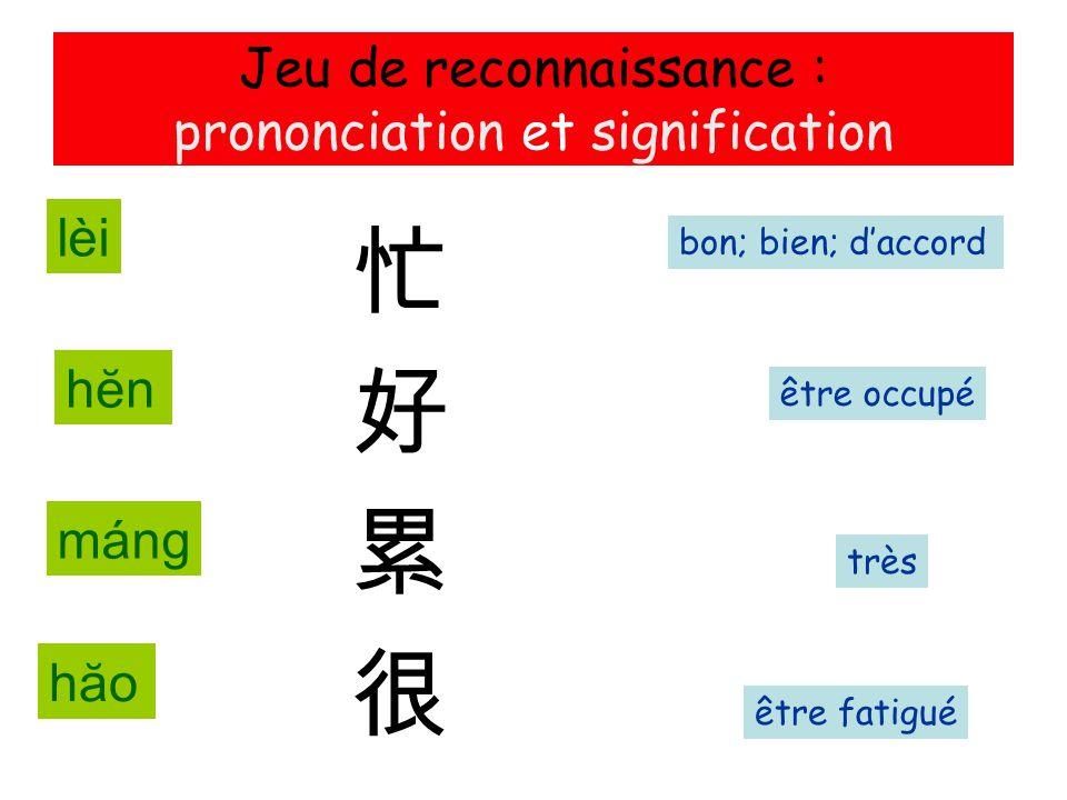 Jeu de reconnaissance : prononciation et signification