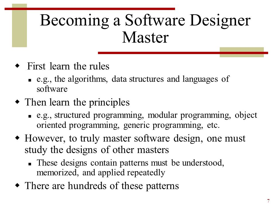 Becoming a Software Designer Master