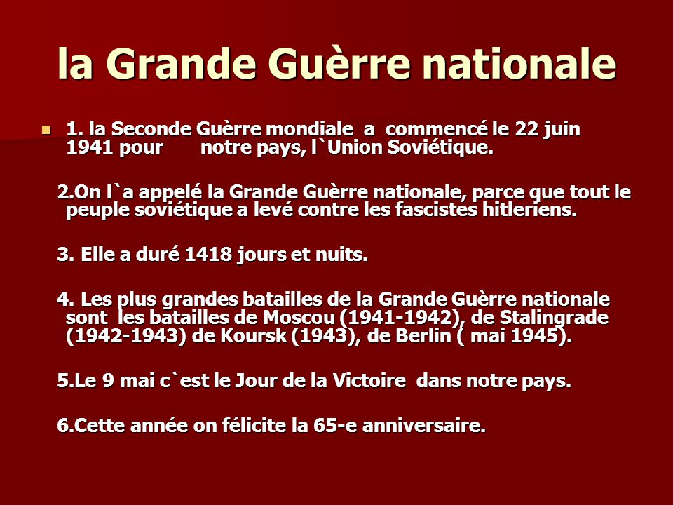 la Grande Guèrre nationale