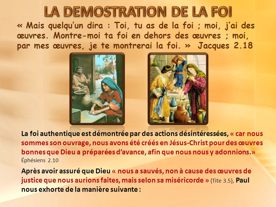 LA DEMOSTRATION DE LA FOI
