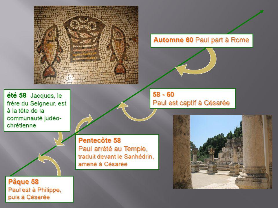 Automne 60 Paul part à Rome