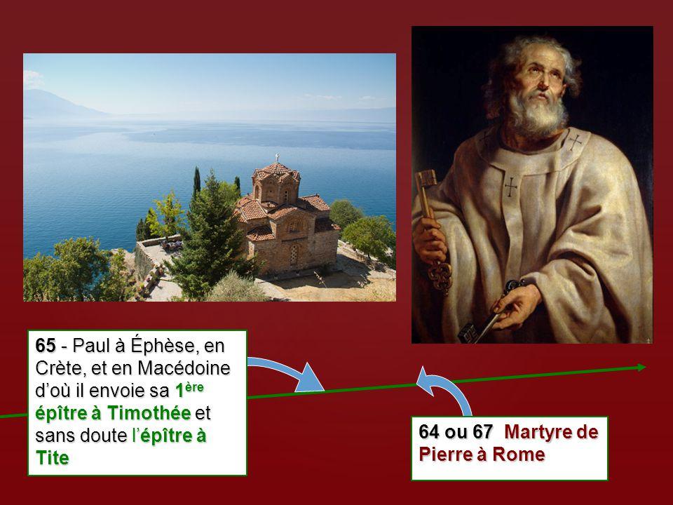 65 - Paul à Éphèse, en Crète, et en Macédoine d'où il envoie sa 1ère épître à Timothée et sans doute l'épître à Tite