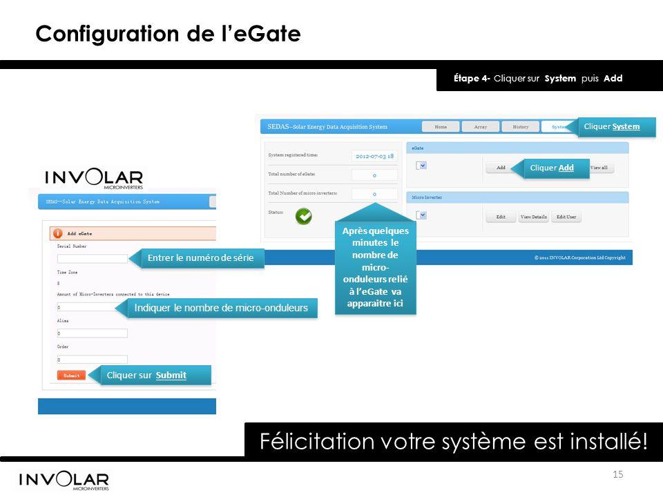 Configuration de l'eGate