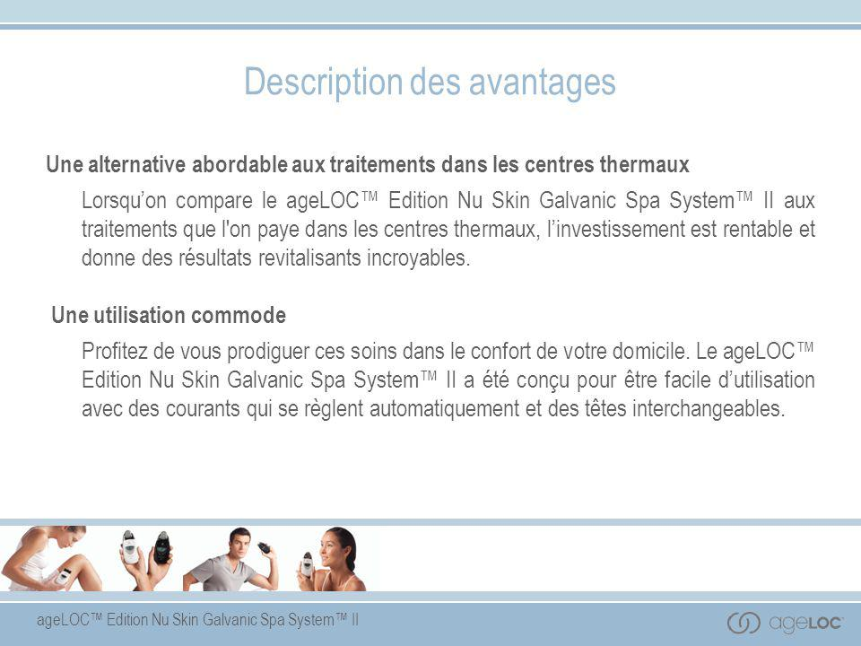 Description des avantages