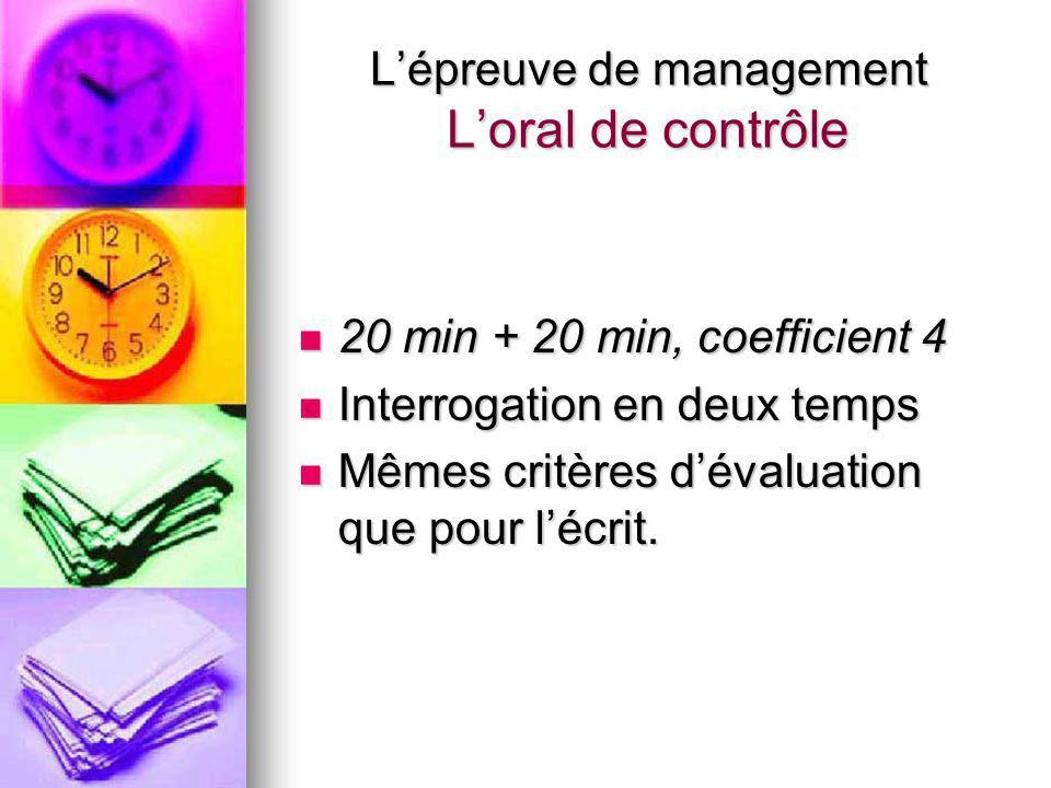 L'épreuve de management L'oral de contrôle