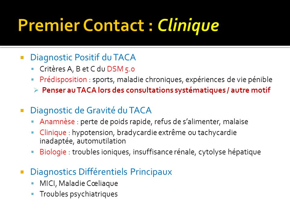 Premier Contact : Clinique
