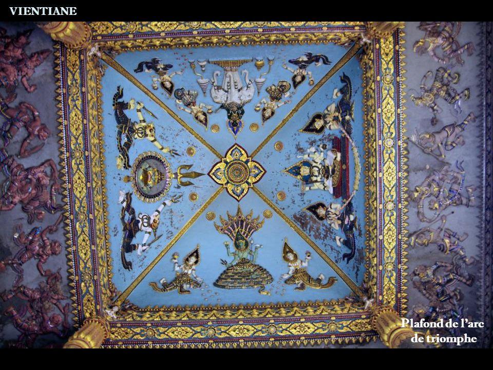 Plafond de l'arc de triomphe