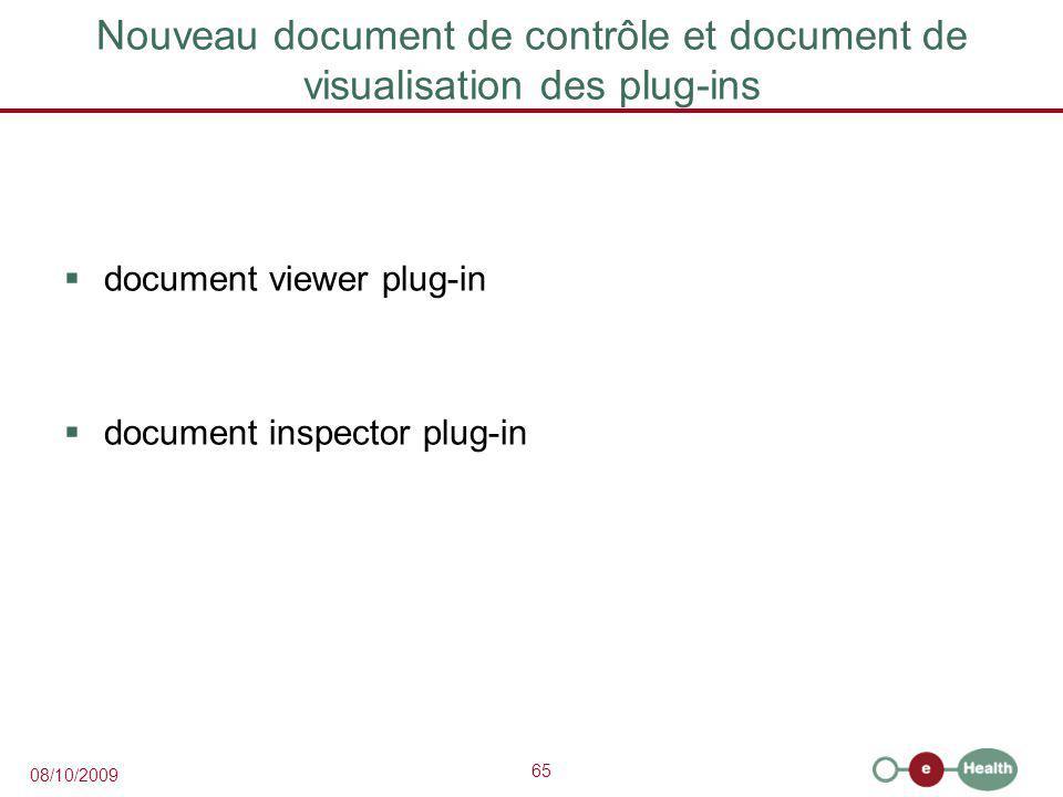 Nouveau document de contrôle et document de visualisation des plug-ins