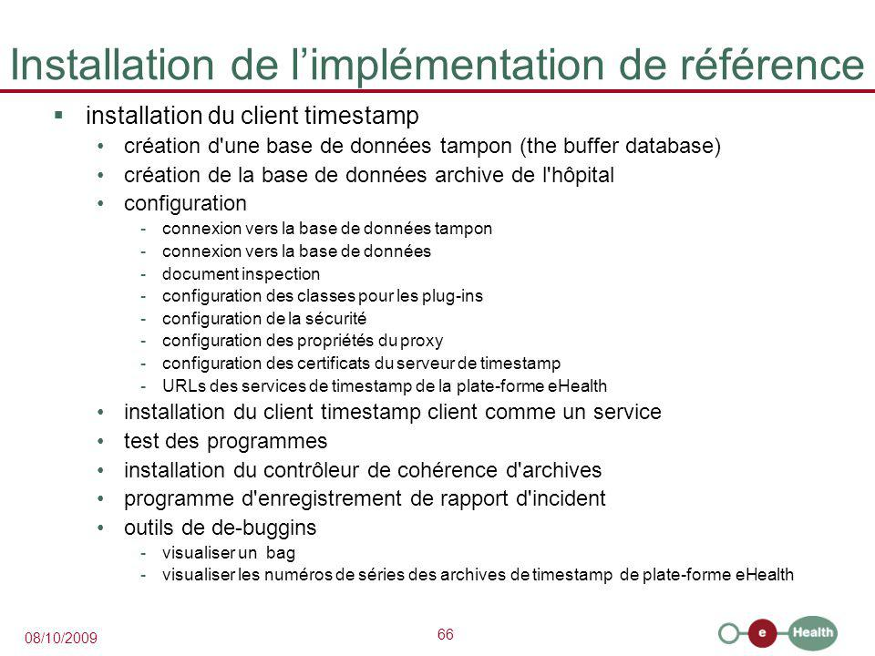 Installation de l'implémentation de référence