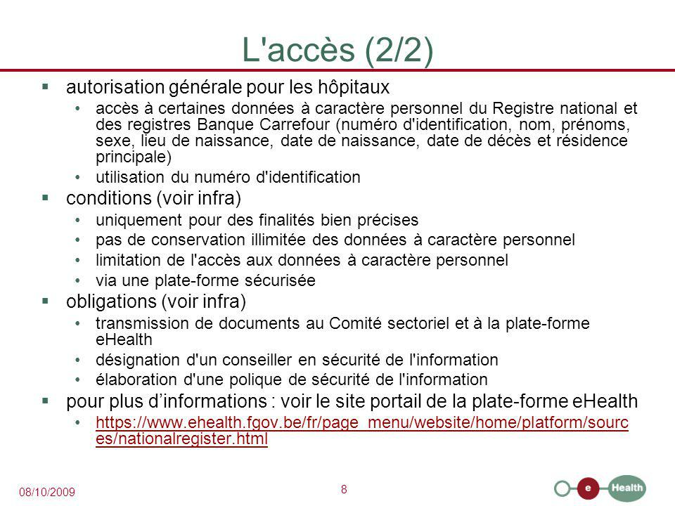 L accès (2/2) autorisation générale pour les hôpitaux