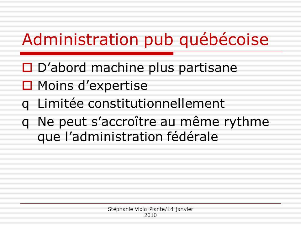 Administration pub québécoise
