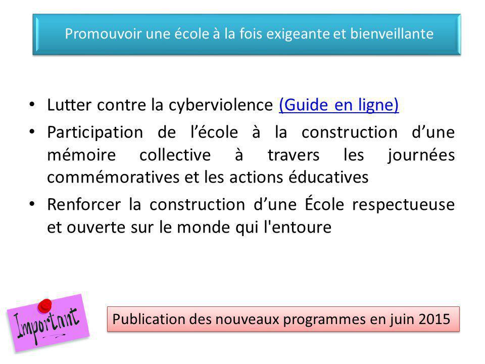 Lutter contre la cyberviolence (Guide en ligne)