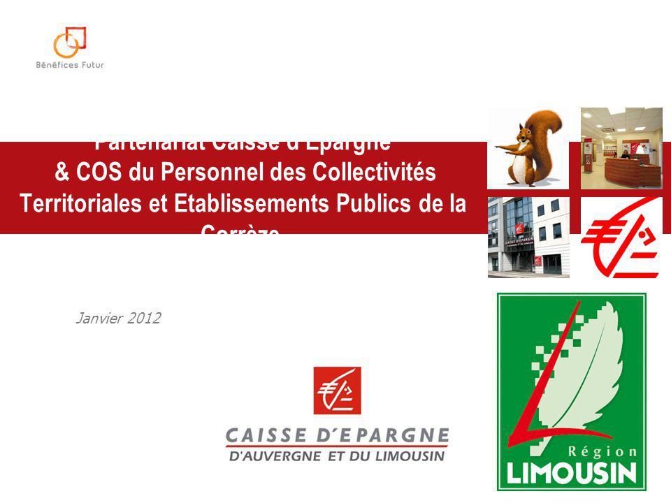Partenariat Caisse d'Epargne & COS du Personnel des Collectivités Territoriales et Etablissements Publics de la Corrèze.