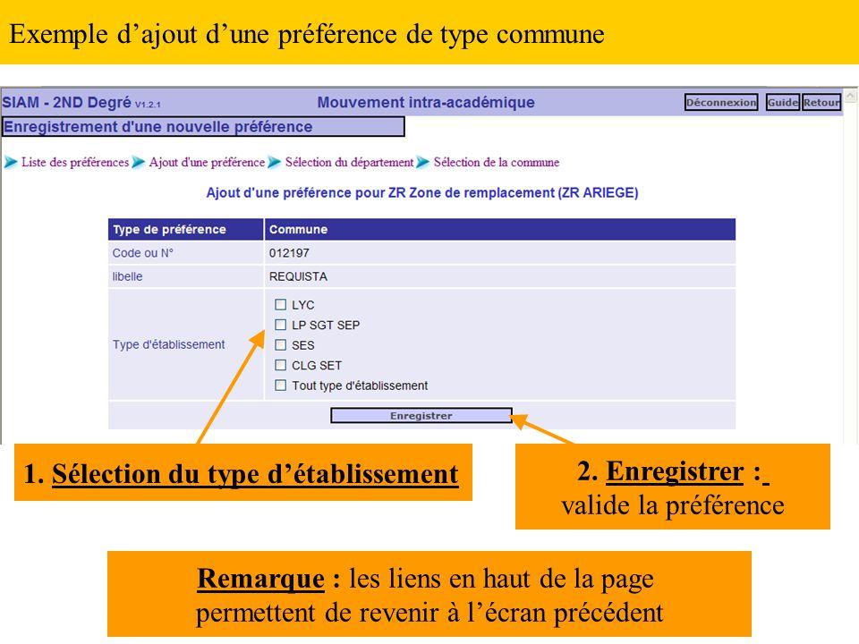 Exemple d'ajout d'une préférence de type commune