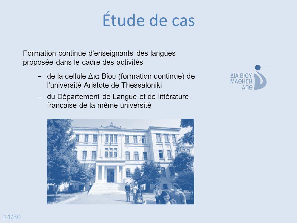 Étude de cas Formation continue d'enseignants des langues proposée dans le cadre des activités.