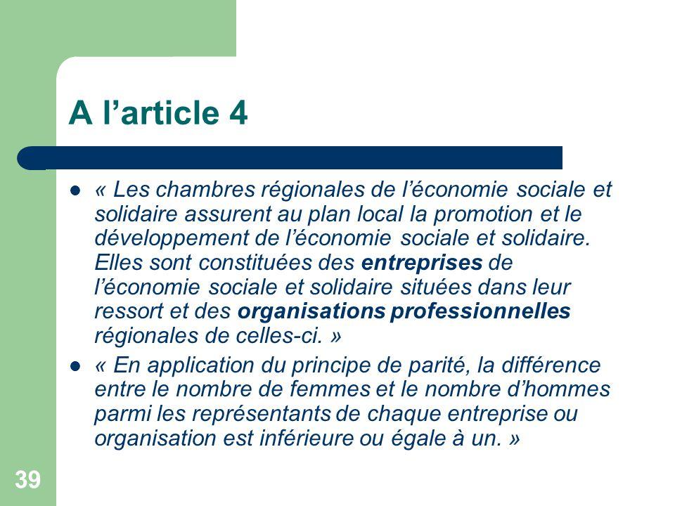 A l'article 4