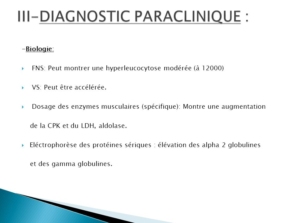 III-DIAGNOSTIC PARACLINIQUE :