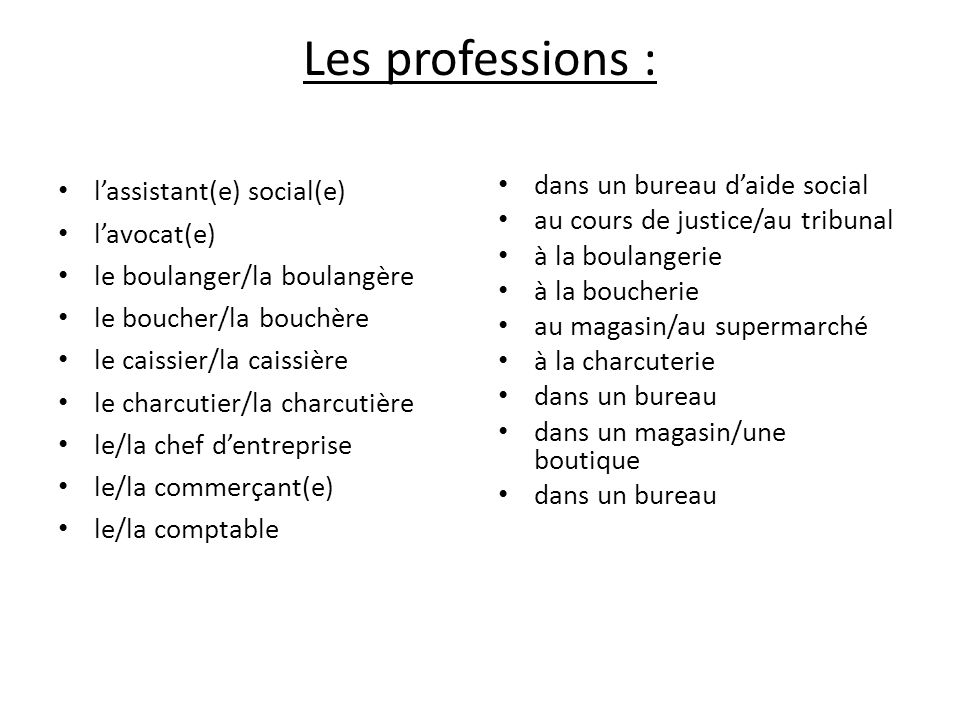 Les professions : l'assistant(e) social(e) l'avocat(e)