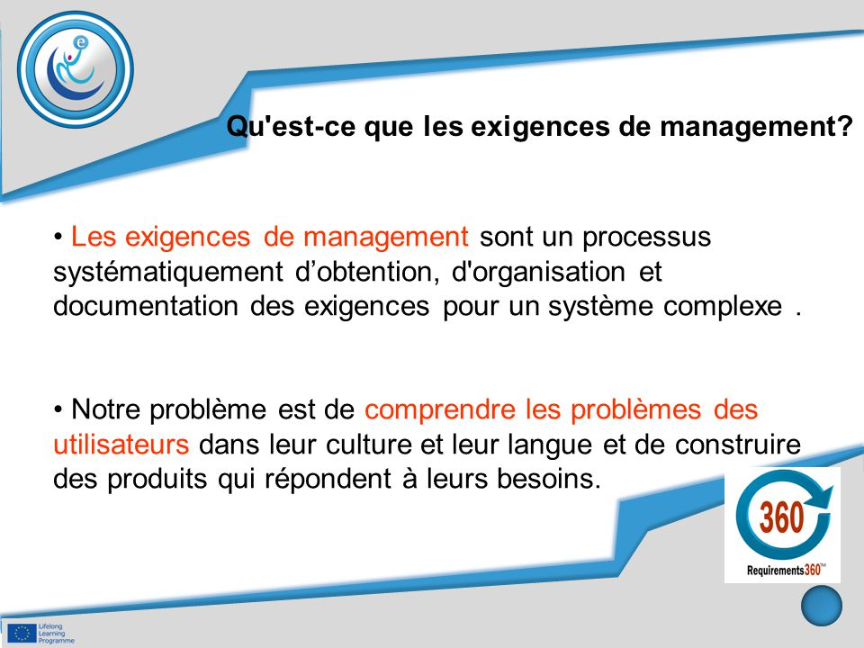 Qu est-ce que les exigences de management