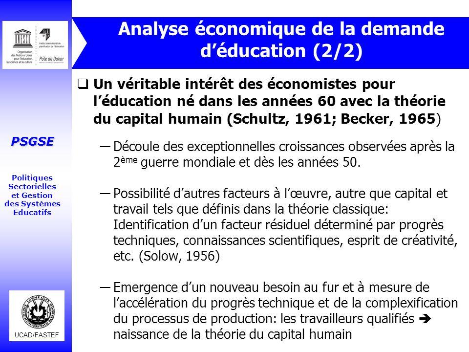 Analyse économique de la demande d'éducation (2/2)