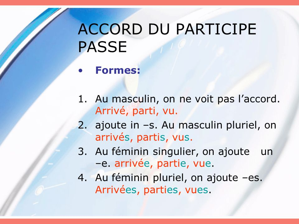 ACCORD DU PARTICIPE PASSE