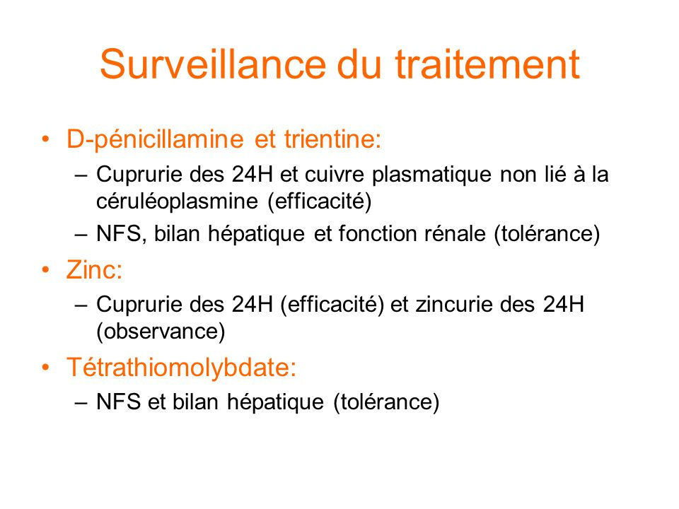 Surveillance du traitement