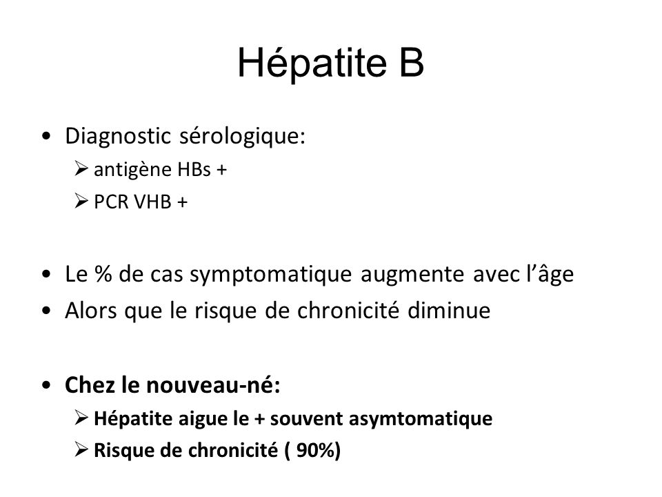 Hépatite B Diagnostic sérologique: