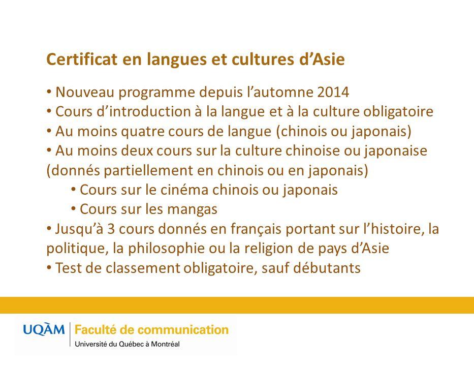 diplome langue japonais