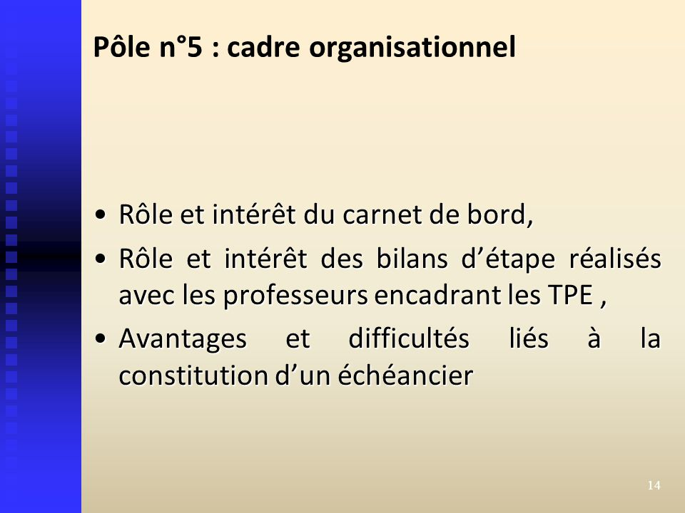 Pôle n°5 : cadre organisationnel