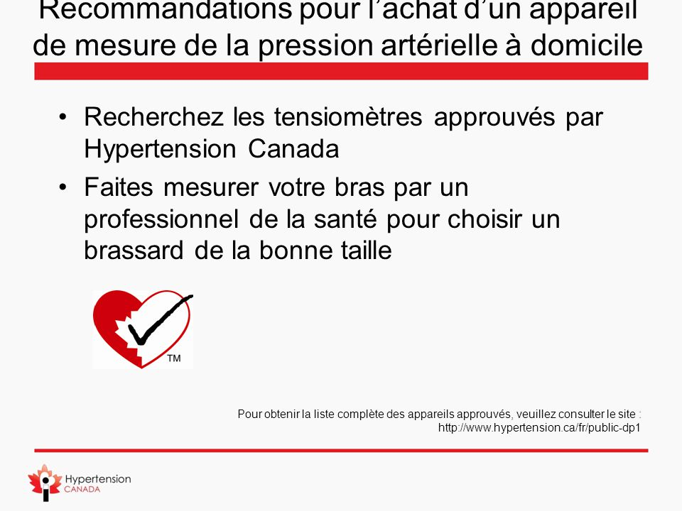 Recommandations pour l'achat d'un appareil de mesure de la pression artérielle à domicile