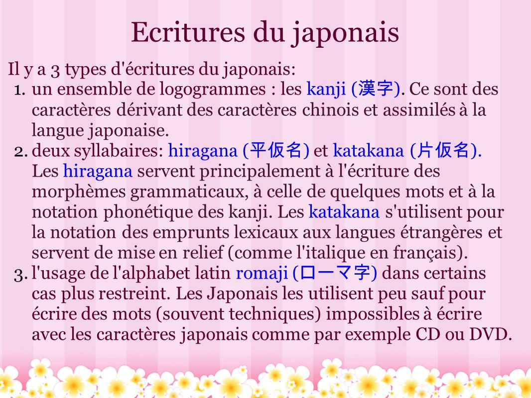 la langue japonaise ppt video online t l charger. Black Bedroom Furniture Sets. Home Design Ideas