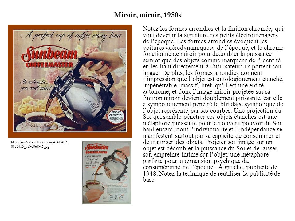 Le design moderne et l invention du postmoderne la for Symbolique du miroir