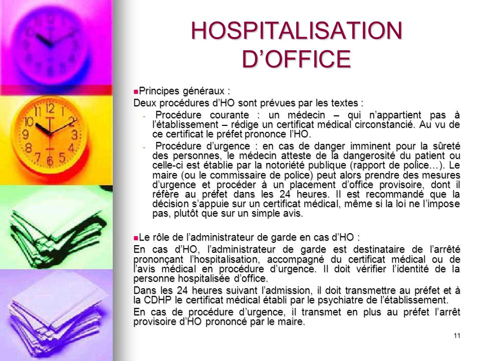 La garde administrative ppt video online t l charger - Procedure hospitalisation d office ...