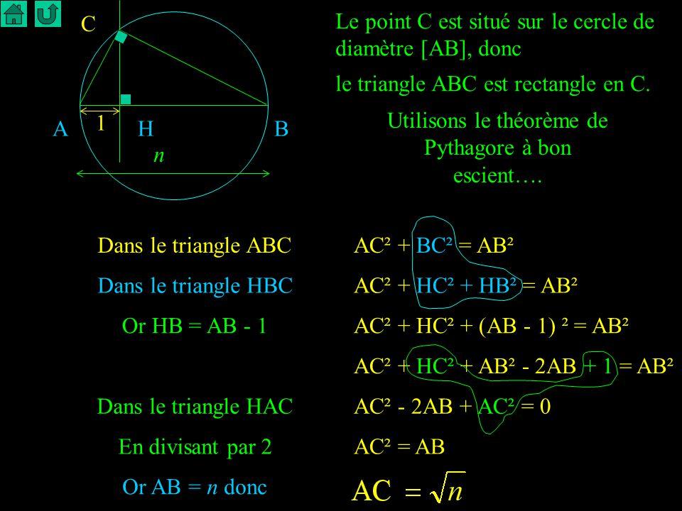 Utilisons le théorème de Pythagore à bon escient….