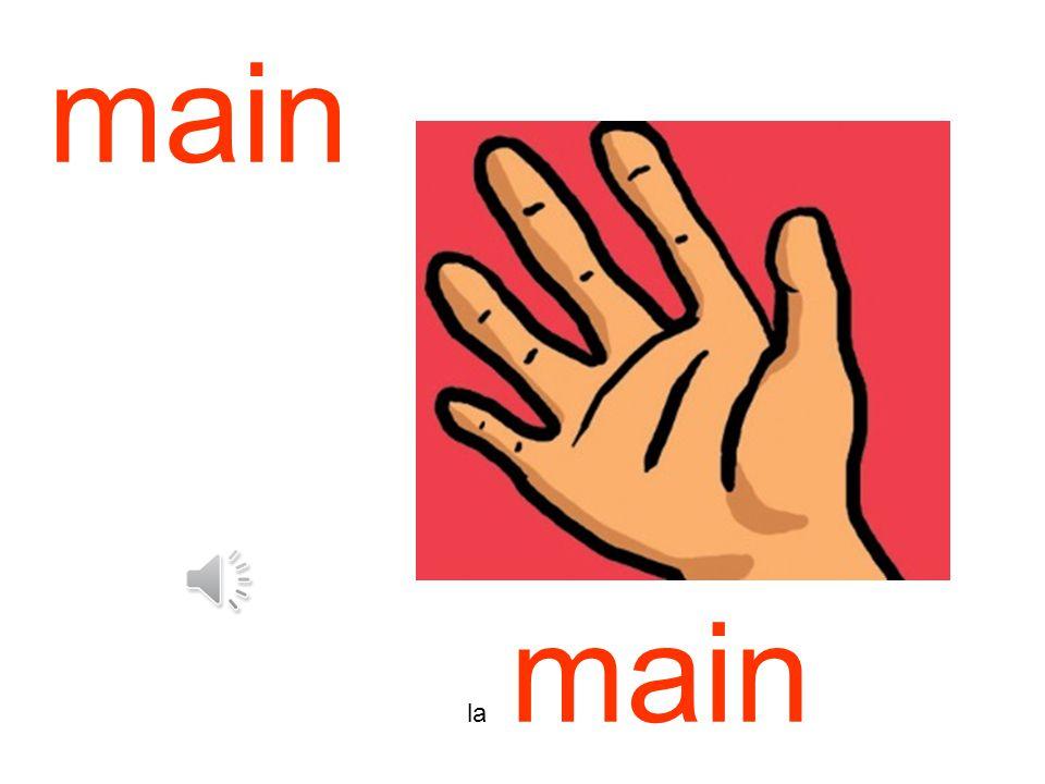 main la main