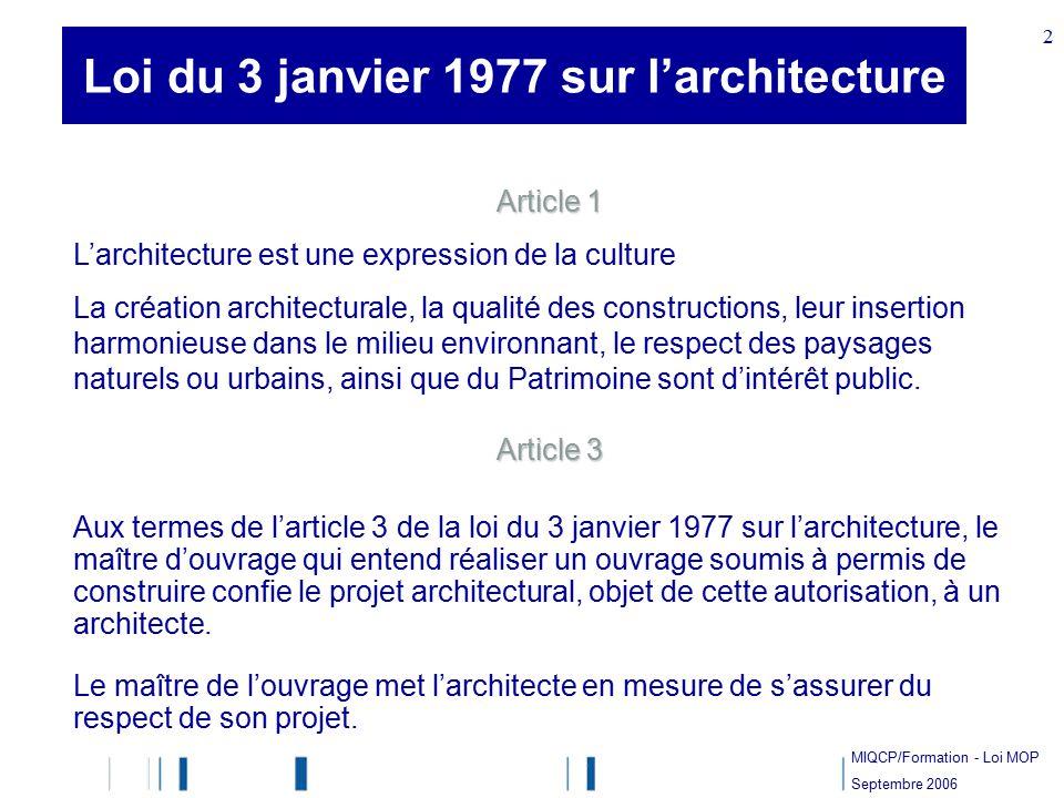 Loi du 12 juillet 1985 relative la ma trise d ouvrage for Loi sur les constructions