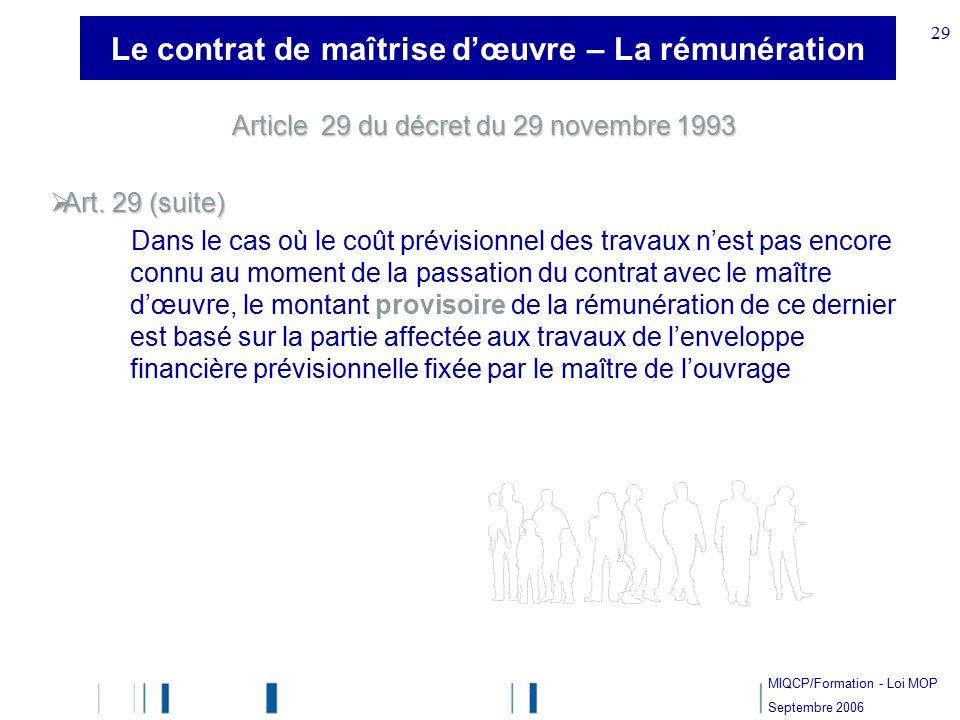Loi du 12 juillet 1985 relative la ma trise d ouvrage for Contrat de maitrise d ouvrage