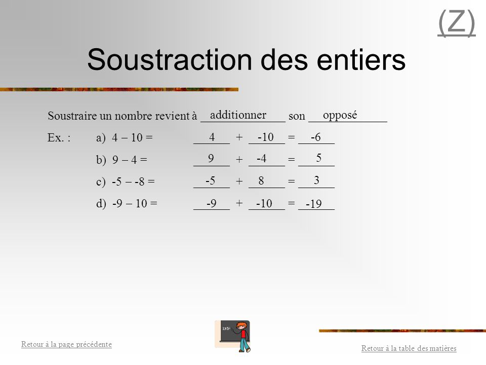 Soustraction des entiers