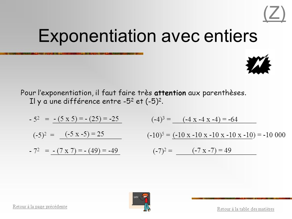 Exponentiation avec entiers