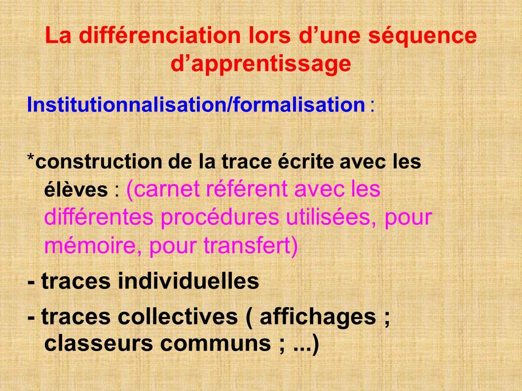 La différenciation lors d'une séquence d'apprentissage